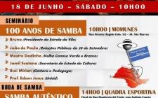"""SEMINÁRIO : """" 100 ANOS DE SAMBA"""""""